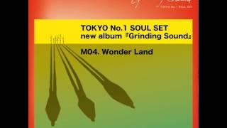 TOKYO No.1 SOUL SET / Wonder Land (アルバム『Grinding Sound』先行試聴音源)