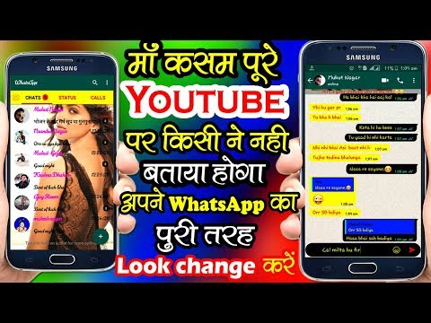 HAW TO CHANGE WHATSAPP CHAT COLOUR,FONT STYLE,CONTACT NAME COLOUR & BACKGROUND PHOTO 2019