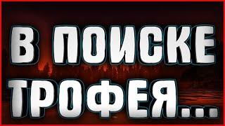 РОЗЫГРЫШИ ТУНГУСКА ФАРМ РУССКАЯ РЫБАЛКА 4