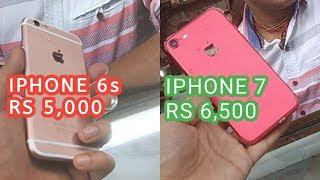 Cheap iPhone 7 , iPhone 6 in Gaffar Market I Second Hand Mobile Market I Karol Bagh Delhi