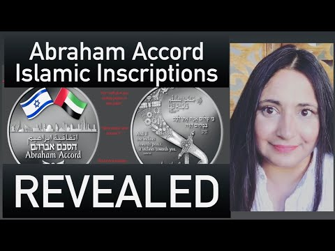 The Abraham Accord Coin Inscription Revealed