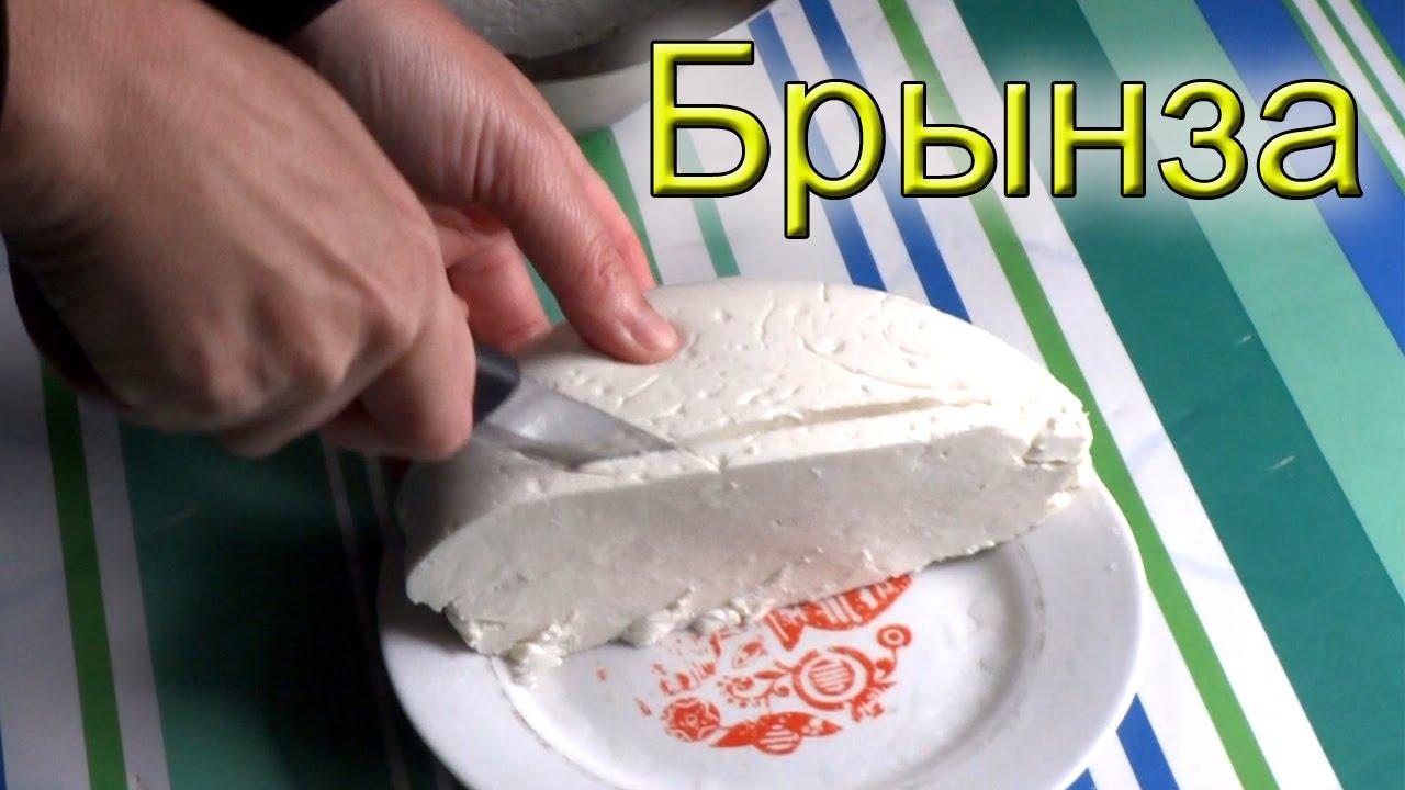Форма для изготовления домашнего сыра (Диаметр 25 см) - YouTube