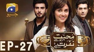 Mohabbat Tum Se Nafrat Hai - Episode 27 | Har Pal Geo