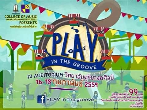 Play In The Groove