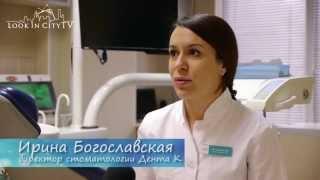Look in City TV -  Стоматология в Николаеве Дента К(, 2013-12-19T11:46:12.000Z)