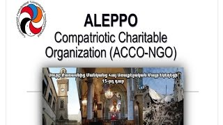 The fundraising event in support the The Aleppo Compatriotic Charitable Organization,  ACCO