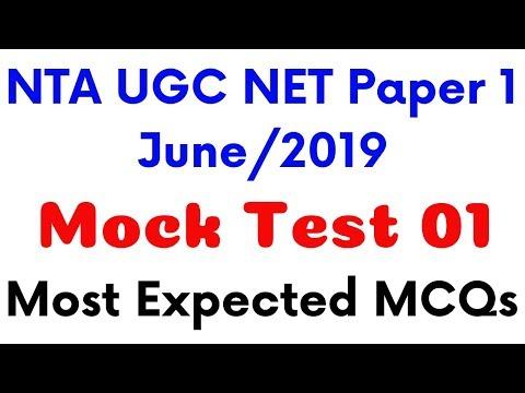 Mock Test 01) NTA UGC NET Paper 1 June 2019 | Most Expected