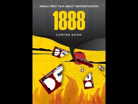 1888 Movie