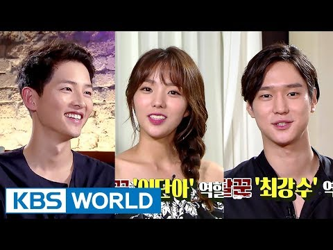 Entertainment Weekly | 연예가중계 - Song Joongki, Chae Soobin, Go Gyeongpyo [ENG/中文字幕/2017.08.07]