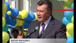 События: Открытие школы в Одесской области