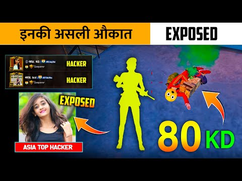 80+ KD   All Girls Hacker Exposed With Proof   Conqueror Hackers की असली औकात   Hacker Girls Expose