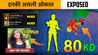 80+ KD | All Girls Hacker Exposed With Proof | Conqueror hackers की असली औकात | Hacker Girls Expose