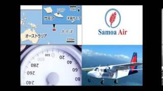 小さの国の小さな航空会社が 「世界初、体重別運賃の航空会社」に 陽月...