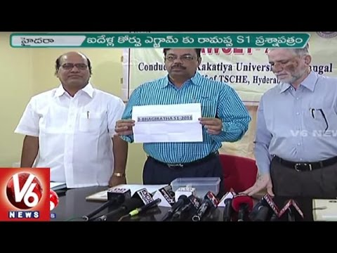 Telangana State LAWCET Exam Begins In 37 Centers | TS LAWCET 2016 | Hyderabad | V6 News