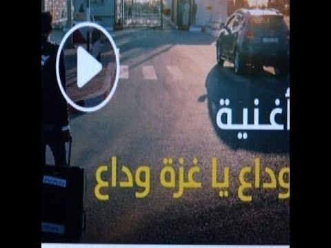 قضايا غزة والضفة حديث الفن الساخر في الفضاء الإلكتروني  - 19:00-2019 / 12 / 12