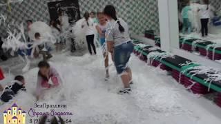 Бумажное шоу на детский праздник: Зеленоград, Сходня, Химки, Солнечногорск
