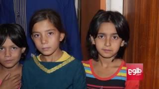 Kunduz Conflict Leaves Thousands Homeless: UN