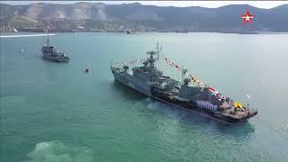 Парад на День ВМФ. Новороссийск