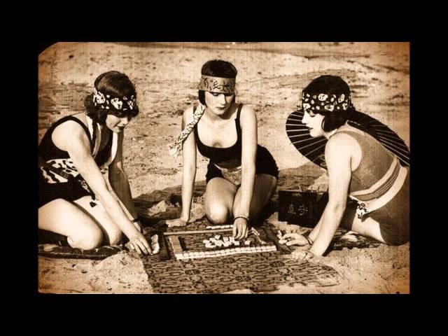 The Original Memphis Five - SINCE MA IS PLAYING MAH JONG - 1924