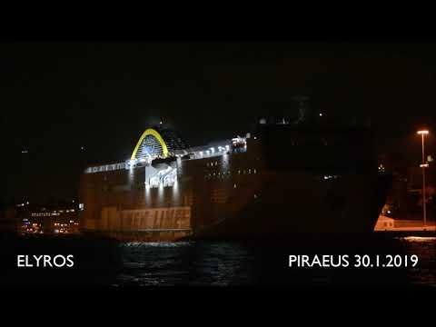 ELYROS night departure from Piraeus Port