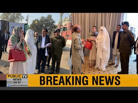 PM Imran Khan wife Bushra Begum visits shelter home in Lahore | Public News