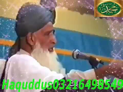 Maulana Hafiz Abdul Qadir Ropri (R.A)   Speech on