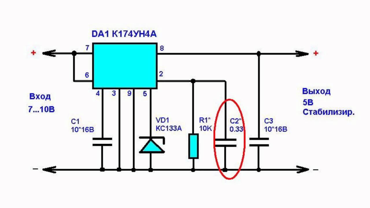 Микросхемы стабилизаторов напряжения с сварочный апарат из стабилизатора напряжения