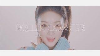 [3D Audio] 청하 (CHUNGHA) - Roller Coaster