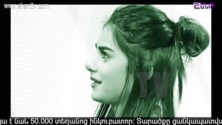 X Factor4 Armenia 4 Chair Challenge  Girls