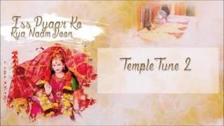 İPKKND - Temple Tune 2