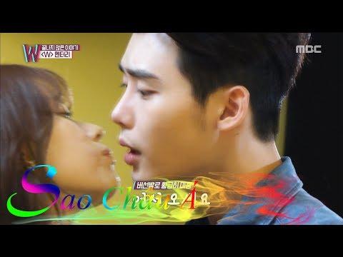 BEST KISS SCENE OF 18 KOREAN ACTOR 2017 - 18 Mỹ Nam Hôn Giỏi Nhất Màn Ảnh Hàn - Sao Châu Á