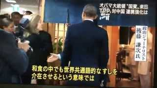 President Obama visit to Japan! I eat sushi and prime minister of Japan in Ginza