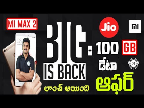 Xiaomi Mi Max 2 Launched In India My Opinions On Price ll in telugu ll