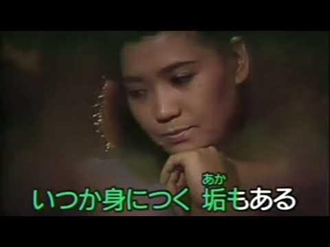 松原のぶえ - 演歌みち - YouTube