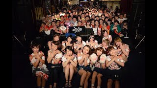 2017年6月30日 スルースキルズ解散ライブ 1部 渋谷チェルシーホテル.