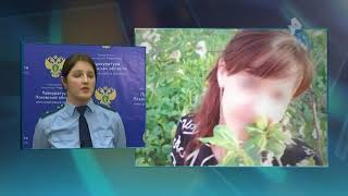 В Пскове мужчина выложил в соцсети интимные снимки своей экс-супруги и указал телефон