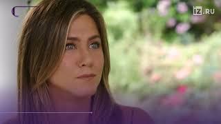 видео: Дженнифер Энистон впервые станет матерью в 50 лет