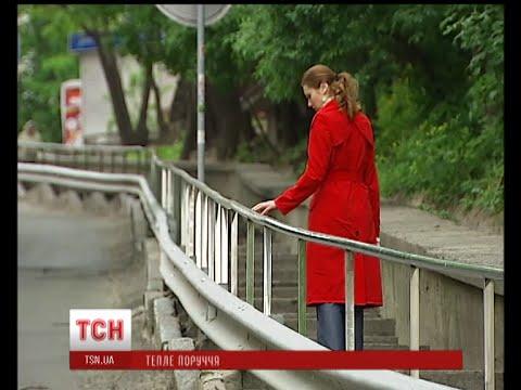У Києві встановили мистецьке поруччя