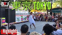 Tokyo's African American Caribbean Festival | Yoyogi Park 2018