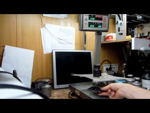 Закон о весах и поверке, закон о взвешивании - ВК СХТ
