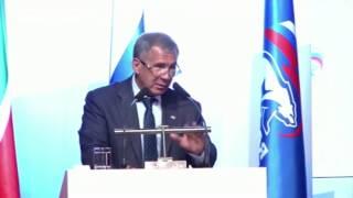 Речь Рустама Минниханова на конференции  Единой России