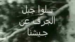 نشيد جزائرنا.flv jazairana/ our Algeria