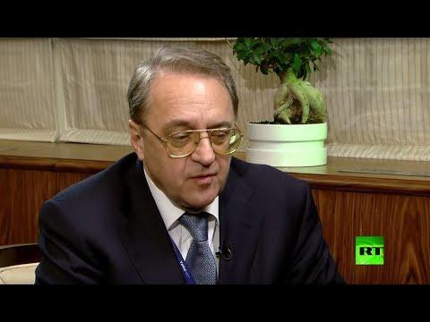 بوغدانوف لـ RT: موسكو لم تشارك في المفاوضات بين الحكومة السورية والأكراد حول منبج  - نشر قبل 2 ساعة