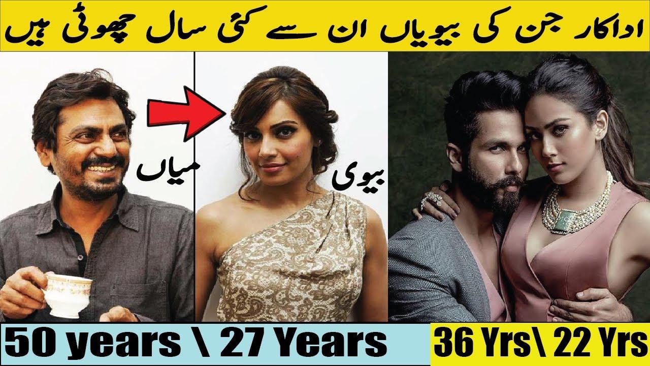 Bollywood Couples With Huge Age Gap 2019 Deepika Padukone Ranveer Singh Shahid Kapoor Mira Rajput Youtube