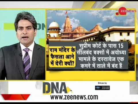 DNA: SC will take long to pronounce verdict on Ram Mandir Dispute; What all happened today in Court