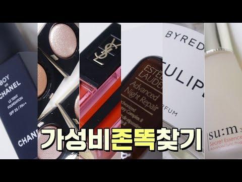 입생로랑따뚜아쥬꾸뛰르16호 추천