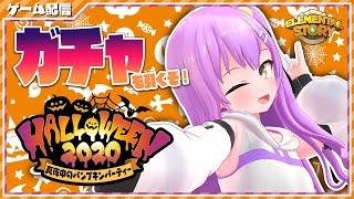 【エレスト】ハロウィンイベント後半戦!【日ノ森あんず】