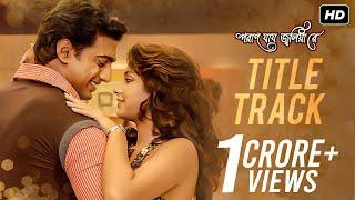 Poran Jai Jolia Re | Title Track | Dev | Subhashree | Jeet Gannguli | SVF