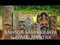Ananta Sarparajaya [Snake] Gayatri Mantra - Must Listen to Neutralize Kala Sarpa Dosha & Naga Dosha