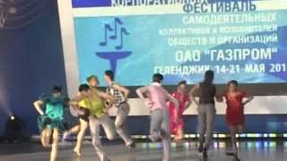 Образцовый ансамбль танца «Сюрприз»